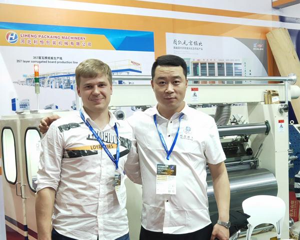 俄罗斯国际客商