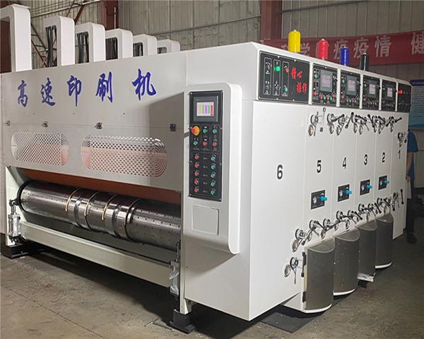 高速水墨印刷机